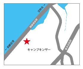 沖縄パルコシティ店